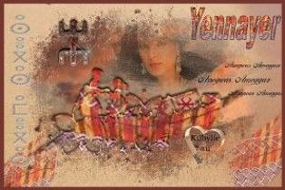 nouvel an kabyle Les Mureaux